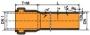Трубы канализационные с PVC SN2, S25